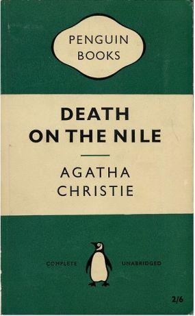 1958-book-cover